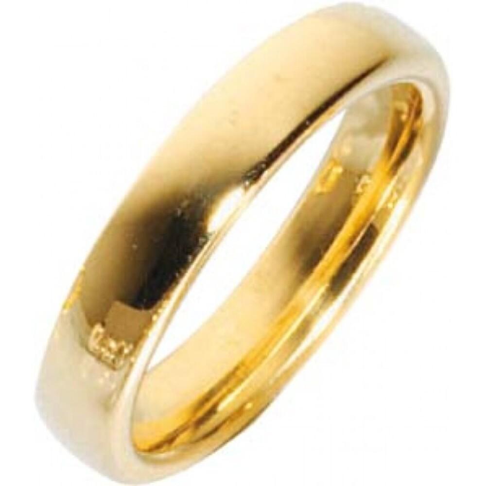 Trauring aus Gelbgold 585/- (14 Karat) , Breite 5,0 mm, Stärke 2,5 mm. Jede Liebesgeschichte ist einzigartig, deshalb helfen wir Ihnen gerne Ihr persönliches und individuelles Design zu gestalten. Jeden Trauring fertigen wir für Sie in Ihrer gewünschten G